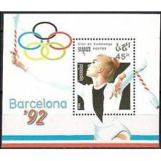1990 Cambodge Michel 1123/B174 1992 Olympiad Barselona 6.00 €
