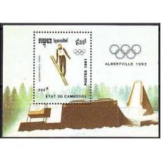 1991 Cambodge Michel 1211/B182 1992 Olympiad Albertvele 7.00 €