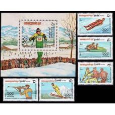 1983 Cambodge Mi.517-521+522/B132 1984 Olympiad Sarajevo 27,00 €