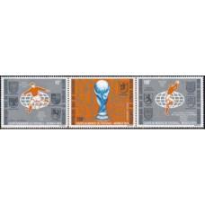 1974 Cameroun Michel 774-776strip 1974 World championship on football of Munchen 6.00 €