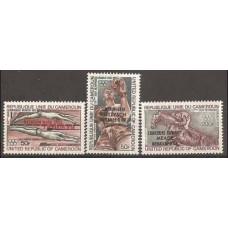 1972 Cameroun Mi.712-714 Overprint # 700-702 6,00 €