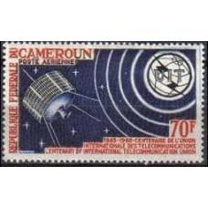 1965 Cameroun Mi.427 Satellite 1,80 €