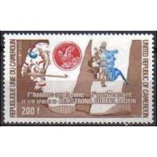 1974 Cameroun Mi.789 Apollo 11 3,60 €