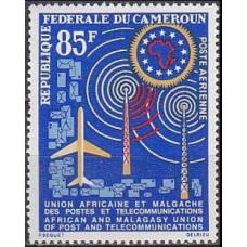 1963 Cameroun Mi.394 Planes 2,50 €