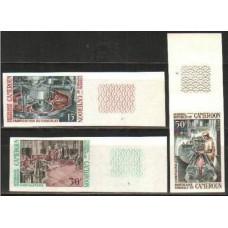 1969 Cameroun Mi.566-568b** imperf. rare ? €