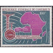 1967 Cameroun Mi.519** 2,60 €