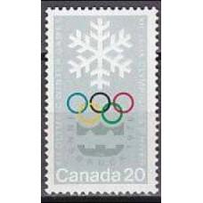 1976 Canada Michel 620 1976 Olympiad Innsbruck 0.90 €