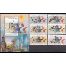 1982 Centralafrica Mi.852-857+858/B192 1984 Olympiad Los Angeles 15,50 €