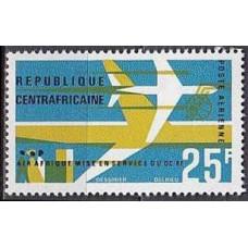 1966 Centralafrica Mi.112 Planes 1,00 €