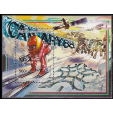 1987 Centralafrica Mi.1292/B421 1988 Olympiad Calgary 4,50 €