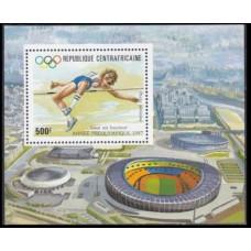1987 Centralafrica Mi.1286/B420 1988 Olympiad Seoul 4,50 €