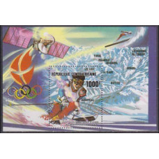 1990 Centralafrica Mi.1415/B485 1992 Olympiad Albertvele 8,50