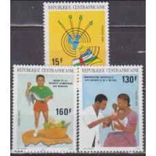 1986 Centralafrica Mi.1251-1253 MEDICINE 2,60