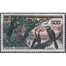 1960 Chad Mi.65 1960 Olympiad Rim / African birds 12,00 €