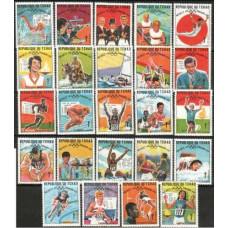 1969 Chad Michel 240-263 1968 Olympiad Mexiko 8.00 €