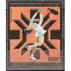 1983 Chad Mi.974gold 1984 Olympiad Sarajevo 16,00 €