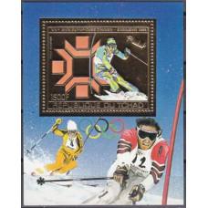 1983 Chad 975/B161gold 1984 Olympiad Sarajevo 12,00 €