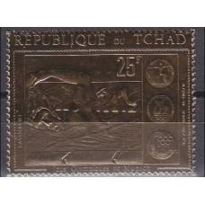 1971 Chad Mi.416gold 1972 Olympiad Munhen 18,00 €
