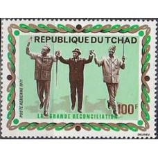 1971 Chad Mi.378 1,80 €