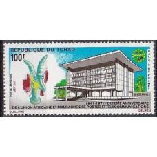 1971 Chad Mi.426 Architecture 1,60 €
