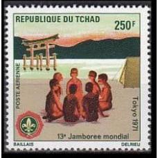 1971 Chad Mi.394 Scaut 5,50 €