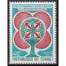 1971 Chad Mi.364 1,00 €