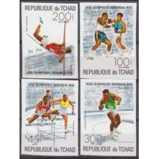 1976 Chad Mi.742-745b 1976 Olympics in Montreal 25.00 €