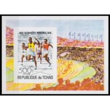 1976 Chad Mi.746/B65b 1976 Olympics in Montreal 20,00 €