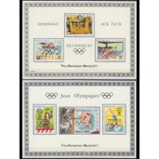 1971 Chad Mi.418-420/B+421+423/B Lux 1972 Olympics in Munich 100,00