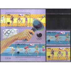 1988 Chile Mi.1220-1221+1220-1221/B7 1988 Olympiad Seoul 9,00 €