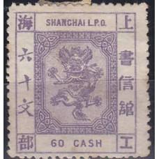 1884 China - Shanhai Mi. 55a* 13.00 €