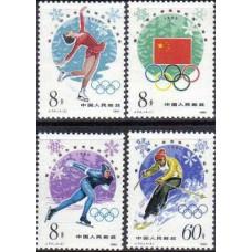 1980 China Michel 1590-93 Olympiad Kamitet 7.00 €