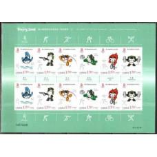 2007 China Michel 3886-3891KL 2008 Olympiad Pekin 15.00 €