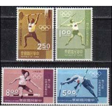 1968 China (Taiwan) 690-93 Olympiad Kamitet 5.00 €
