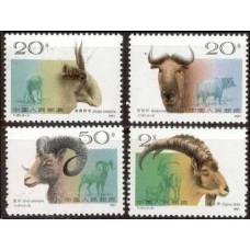1991 China Mi.2356-59 Fauna 1,20 €