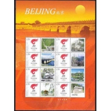 2007 China Michel 3850KL 2008 Olympiad Pekin (Beijing)12.00 €