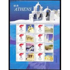 2007 China Michel 3850KL 2008 Olympiad Pekin (Athens)12.00 €
