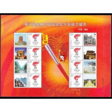 2007 China Michel 3850KL 2008 Olympiad Pekin (8v) 12.00 €