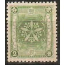 1935 Man Chu Kuo Michel 54** 7.00 €
