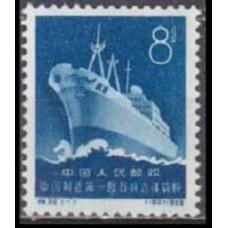 1960 China Mi.576 Ships 4,00