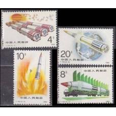 1989 China Mi.2269-72 Rockets 0,90