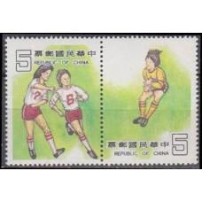 1981 China (Taiwan) Mi.1424-25Paar Sport 1,80