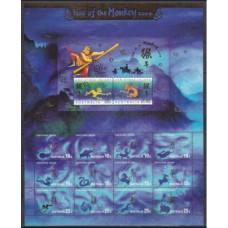 2004 Christmas Island Mi.519-530KL Zodiac 7,00 €