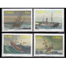 1994 Ciskei Mi.246-249 Ships with sails 5,50 €