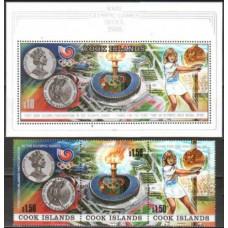 1988 Cook Islands Mi.1256-1258strip+1259/B185b 1988 Olympiad Seoul 31,00 €