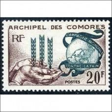 1963 Comores Islands 52** 5.50 €