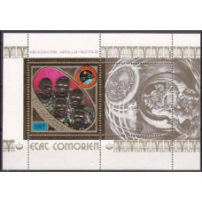 1975 Comores Islands Mi.255/B9gold Astronauts 50.00 €