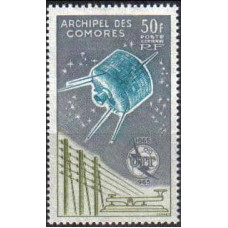 1965 Comores Islands Michel 67 Syncom 24.00 €