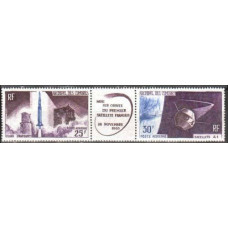 1966 Comores Islands Michel 72-73Tab Rockets 6.50 €
