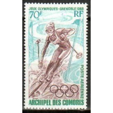 1968 Comores Islands Michel 86 1968 Olympiad Grenoble 5.00 €